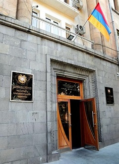 State Revenue Committee of Armenia