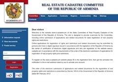 Electronic Register System of the State Committee of Real Property Cadastre