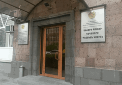 State Committee of the Real Property Cadastre